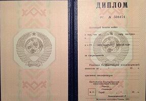 Диплом сестринское дело ЗАЯВКА НА ДОКУМЕНТ